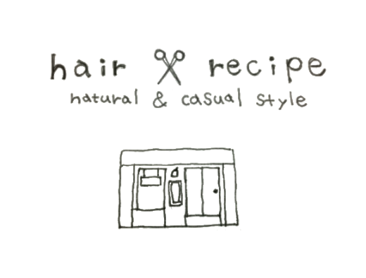 hello from hair recipe
